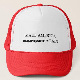 MACHEN Sie AMERIKA иммигрант WIEDER Truckerkappe