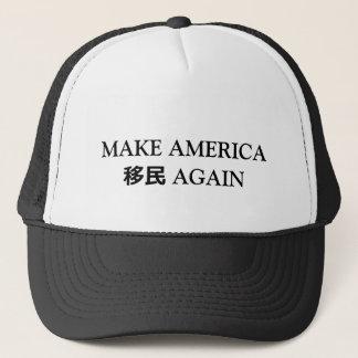 MACHEN Sie AMERIKA 移民 WIEDER Truckerkappe