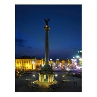 Maidan Nezalezhnosti, Kyiv Ukraine Postkarte