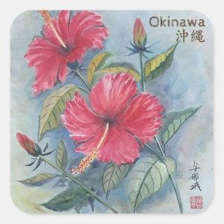 Malerei-Aufkleber-Hibiskus, Okinawa, Japan Quadratischer Aufkleber