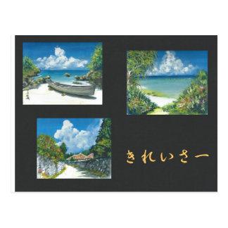 Malerei-Postkarte Okinawa Kireisa Postkarte