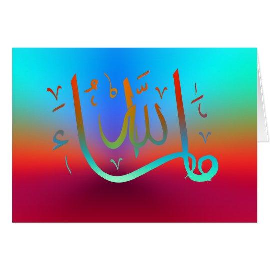 Masha-Allah islamisch Grußkarte