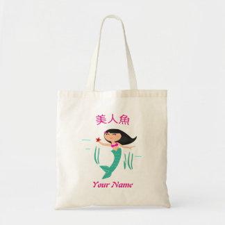 Meerjungfrau-chinesische SprachTaschen-Tasche Budget Stoffbeutel