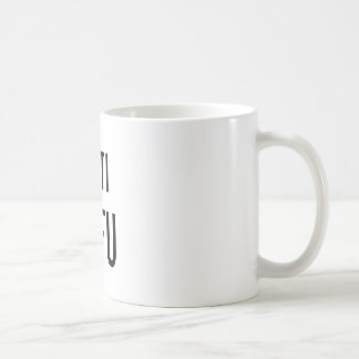 Mein MBTI ist STFU Kaffeetasse