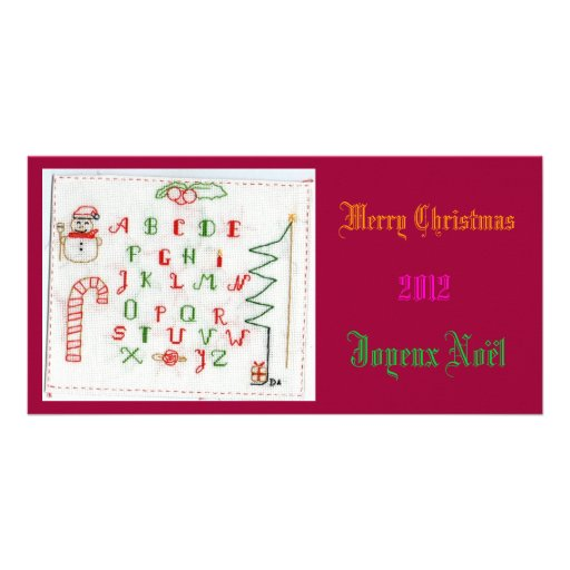 Merry Noël Cartes Avec Photo