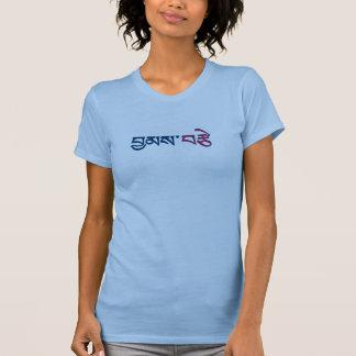 Mitleid in tibetanischem Skript T - Shirt