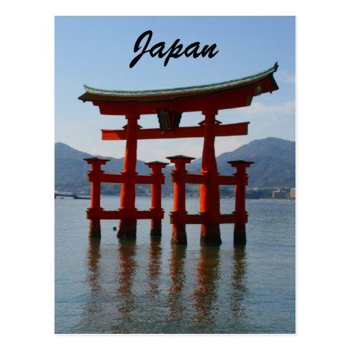 Miyajima Japon Carte Postale | Zazzle