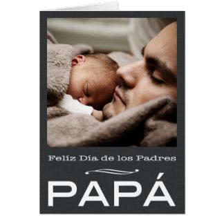 Modèle espagnol de carte de fête des pères