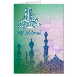 Moderne Eid Mubarak Gruß-Karte Karte
