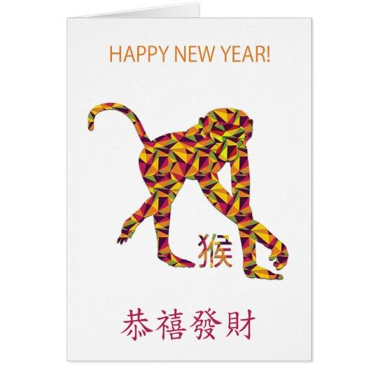 Modernes chinesisches Jahr der Affe-abstrakten Grußkarte
