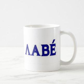 Molon Labe Grieche-im 2. Änderungs-Gewehr Kaffeetasse