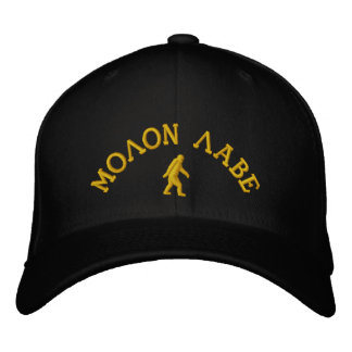 Molon Labe und Logo Bestickte Kappe
