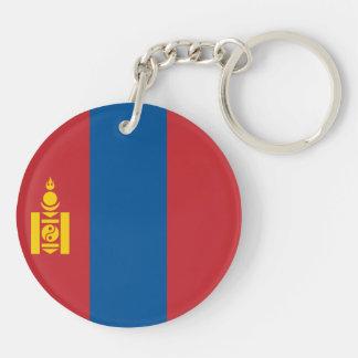 Mongolei-Flagge Schlüsselanhänger