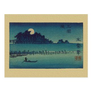 Moonlit Waldung Postkarte