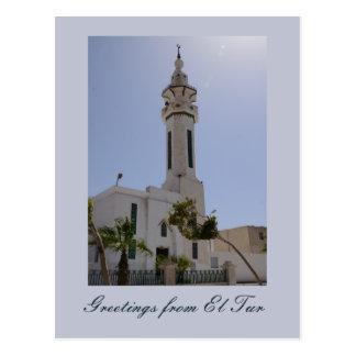 Moschee in EL Tur, Sinai, Ägypten Postkarte