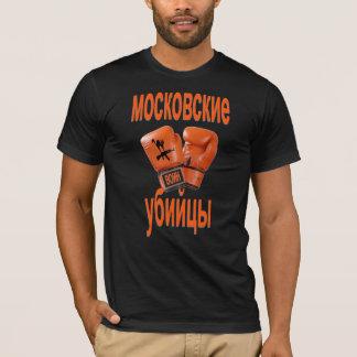 Moskau-Mörder (Stellvertreter) T-Shirt