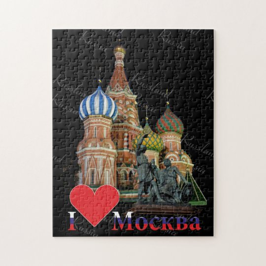 Moskau Russland Russia  Puzzles