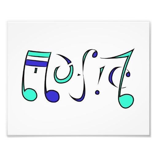Musik-Leben Ambigram Foto (Drehungs-Oberseite - un
