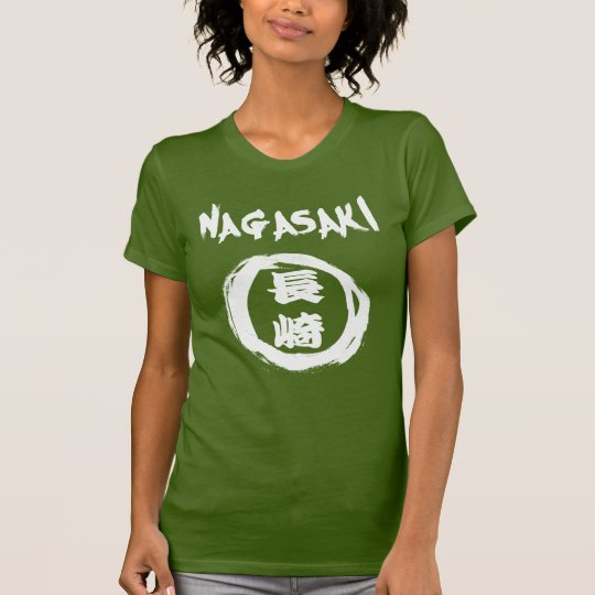 Nagasaki-Graffiti T-Shirt