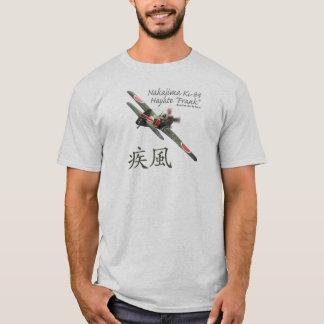Nakajima Ki-84 四式戦闘機「疾風」 T-Shirt