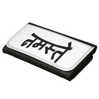 Namaste (नमस्ते) - Devanagari Skript