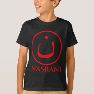 Nasrani christliches Symbol T-Shirt