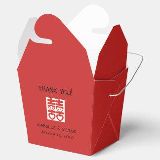 Nehmen Sie Bevorzugungs-Kasten heraus Geschenkschachtel