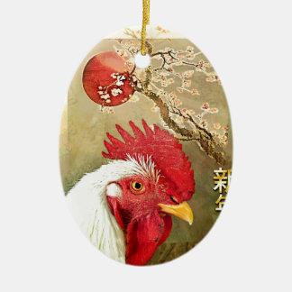 Neujahrsfest-Hahn u. Sonnenaufgang auf Gold Ovales Keramik Ornament