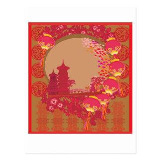 Neujahrsfest-Karte - traditionelle Laternen 2 Postkarte
