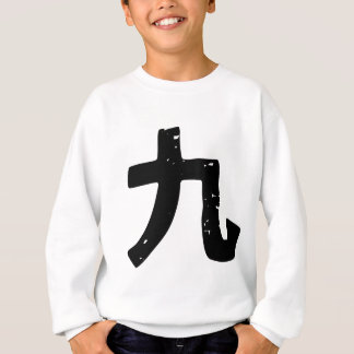 Neun 9 (kyu) sweatshirt