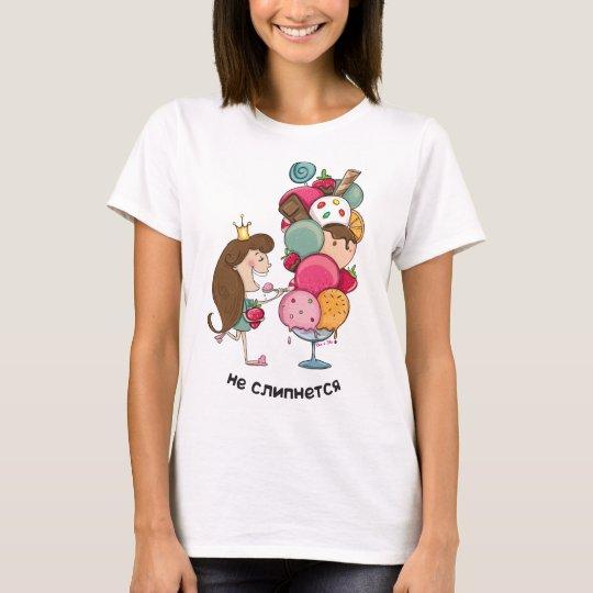 nie zu viel T-Shirt