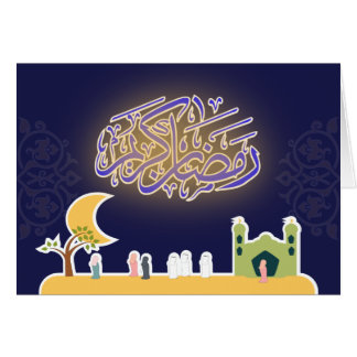 Niedliche islamische arabische Ramadan kareem Karte
