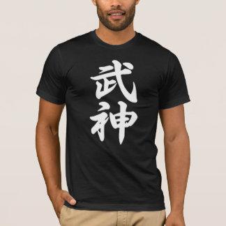 Ninjutsu Bujinkan Dojo-Kanji-Schwarz-T - Shirt