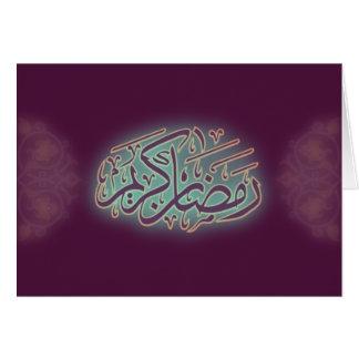 Nobler islamischer Kalligraphie-Gruß Ramadans Karte