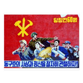 Nordkoreanisches kommunistisches Party-Plakat Postkarte