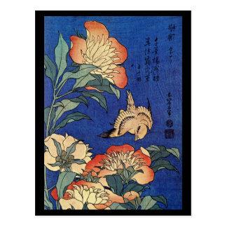 Oiseaux et fleurs japonais d'art cartes postales