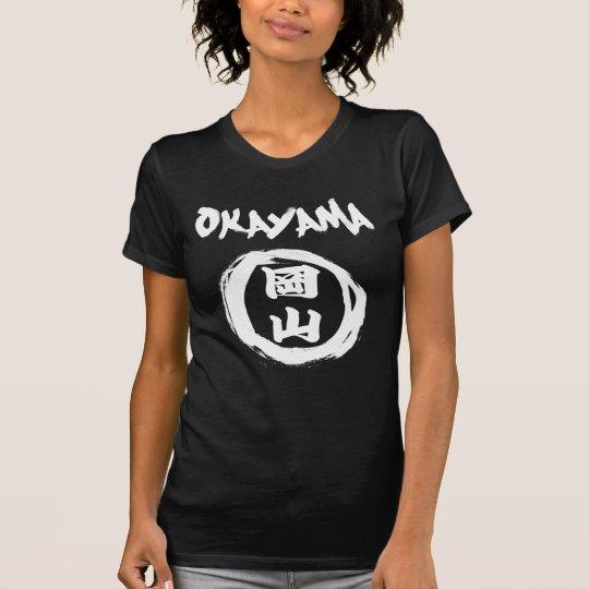 Okayama-Graffiti T-Shirt