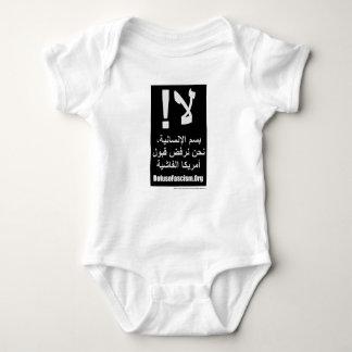 Onsie- NEIN! Baby Strampler