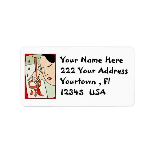 Orientalisches Entwurf Adressen-Etikett Adress Aufkleber