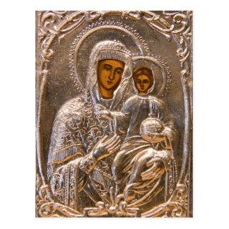 Orthodoxe Ikone Postkarte