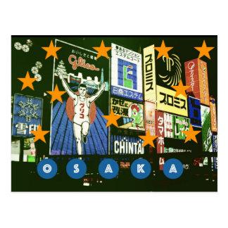 Osaka-Postkarte Postkarte