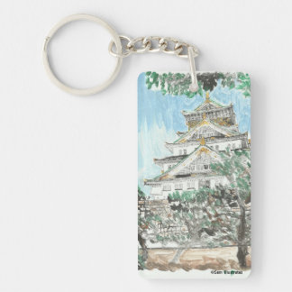 Osaka-Schloss Japan Keychain Schlüsselanhänger