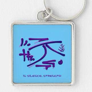 Ostpiktogramm, Stärke, bringen kluge Redewendungen Silberfarbener Quadratischer Schlüsselanhänger