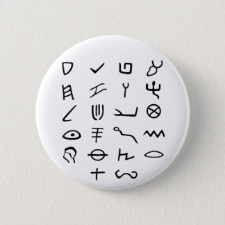 Otiot Runder Button 5,1 Cm