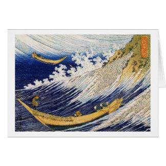 Ozean-Wellen Katsushika Hokusai Meisterwerkkunst Karte