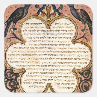 Page d'une bible hébraïque avec des oiseaux, 1299 sticker carré
