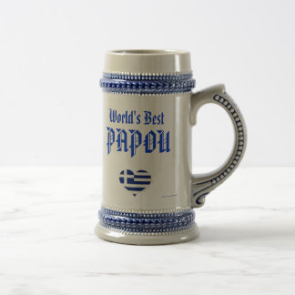 Papou Stein - das beste Papou der Welt (Grieche - Bierglas