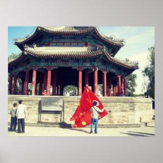 Peking-Sommerpalast-Pavillonpagodenplakat Poster