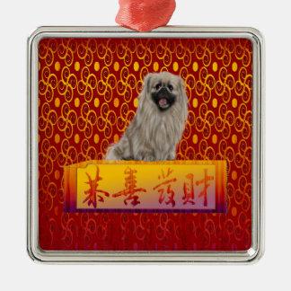 Pekingese Hund auf glücklichem Chinesischem Silbernes Ornament