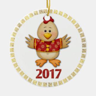 Personalisiertes geborenes Jahr des Hahns 2017 Rundes Keramik Ornament